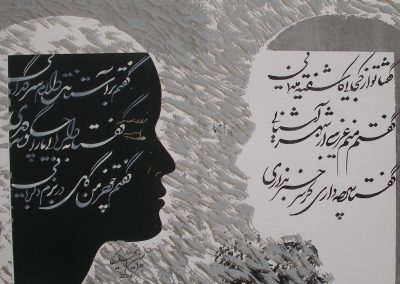 1HA: Face to Face - the conversation, Homayoun & Angelika